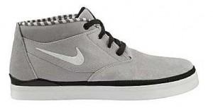 Nike 6.0 Brazen Suede